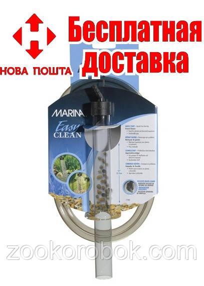 """Очиститель грунта Marina Easy Clean Mini Aquarium Gravel Cleaner 25cm - Интернет-магазин """"ЗооКоробок"""" в Харькове"""