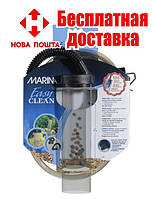 Очиститель грунта Marina Easy Clean Small Aquarium Gravel Cleaner 25,5 cm