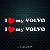 """Набор наклеек """"I love my VOLVO"""" 2 шт."""