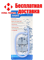 Распылитель гибкий Marina 38см