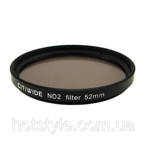 Светофильтр CITIWIDE нейтрально-серый ND2, 52mm