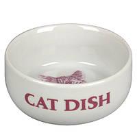 Керамическая миска лила для котов ceramic lila Karlie-Flamingo , 11,5 см