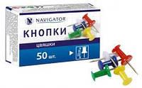 """Кнопки-цвяшки """"Navigator"""" 75305-NV 50шт кольорові"""