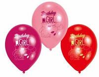 Набір кульок Вінні пух 450248 Amscan