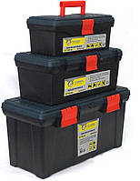 Набор ящиков инструментальных Сталь 3-1320-П2 3 шт (50449)