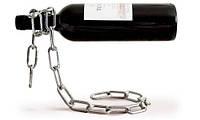 """Подставка для бутылки вина """"Цепь"""". Держатель для бутылки"""