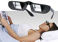 Очки Для Ленивых - Lazy Glasses, фото 1
