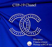 Аппликация из страз СТР-19 Chanel