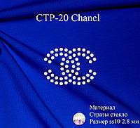 Аппликация из страз СТР-20 Chanel