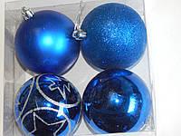 Игрушка (Шарик) новогодняя 8 см 4 шт  для украшения елки, фото 1
