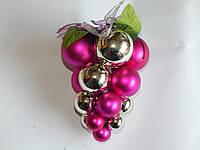 Игрушка (Виноград) новогодняя 4-5-6 см для украшения елки, фото 1