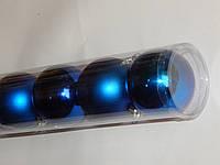 Игрушка (Шарик) новогодняя 5 см. 13 шт 4 цвета. Блеск мат, фото 1