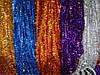 Новогодняя мишура (Дождик) 50 мм 3 метра