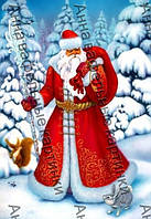 Вафельная картинка Дед Мороз