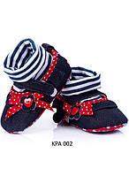 Тапочки для девочек на тестильной подошве KIDS PAPUTKI. Разные цвета