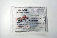 Сальники мотоцикла МИНСК 12 в (полный набор), фото 1