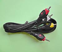 Аудио-видео кабель Jack 3.5 (4-pin) - 3 RCA (тюльпан) 1.2 метра