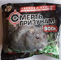 Смерть грызунам - средство для борьбы с серыми и черными мышами и крысами в доме, на даче, в квартире