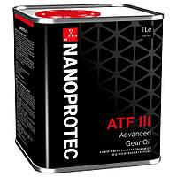 Трансмиссионное масло ATF III минеральное Nanoprotec