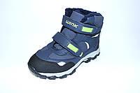 Зимние ботинки на липучке для мальчика синие (30-35)