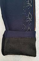 Лосины синие на меху для девочек Классика джинса