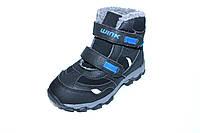 Зимние ботинки на липучке для мальчика черные (30-35)