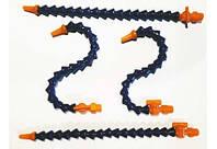 """Трубки 1/4"""" для подачи охлаждающей жидкости СОЖ (кран+шарниры+сопло) 300мм"""