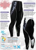 Компрессионные штаны Fixgear P2L-B39, фото 3