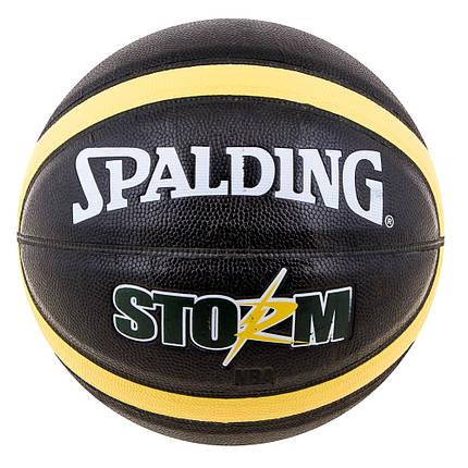 Мяч баскетбольный Spalding Storm 25569-15, фото 2