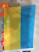 Флажок прапор Украины на присоске