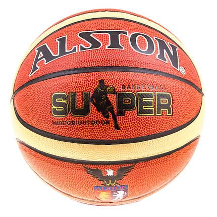 Мяч баскетбольный SuperWinner  PVC SW-5(25569-10), фото 2