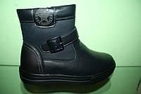 Зимние ботинки для мальчика р 27-32