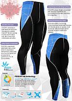 Компресійні штани Fixgear P2L-B70B, фото 3