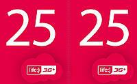 Карточка пополнения счёта Lifecell/ Лайф 25 грн
