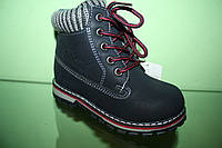 Зимние синие ботинки для мальчика р 22-27