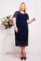 Женское Платье из гипюра  цвет темно-синий  ЛЮЧИЯ (50-62)
