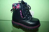 Зимние ботинки для девочки р 22-27