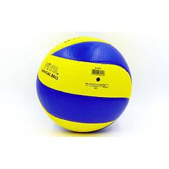 Мяч волейбол клееный PU MIKASA MVA-330 (PU, №5, 5 сл.)