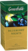 Гринфилд Blueberry Nights