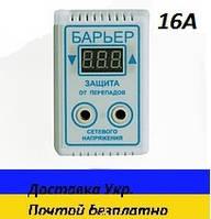 Защита в розетку 16А