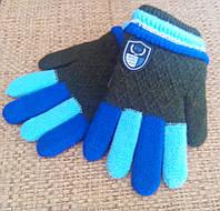 Перчатки детские для мальчиков. От 4 лет. код 551.