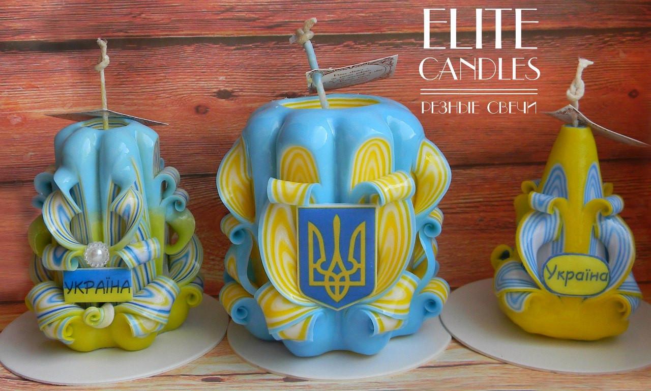 Набор свечей Украина, ручная работа Герб Украины патриотические цвета
