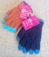 Детские перчатки демисезонные вязаные. 2-5 лет. код 331