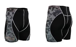 Компрессионные шорты Fixgear P2S-B45, фото 2