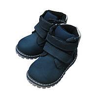 Зимние ботинки для мальчика на липучках
