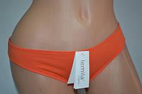 Трусы Lemila Orange