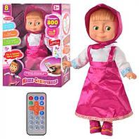 Кукла обучающая MM 4614 Маша-сказочница