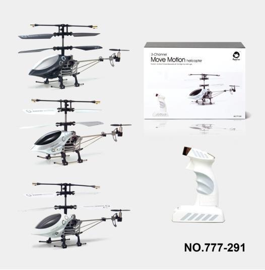 Вертолет аккум. р/у 777-291 (12шт) в коробке 35*9*24,5см