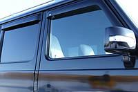 Боковые дефлекторы Mercedes G Класс 1990- темный (Мерседес Ж-Класс) SIM