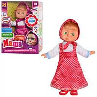 Кукла интерактивная MM 4615 Маша